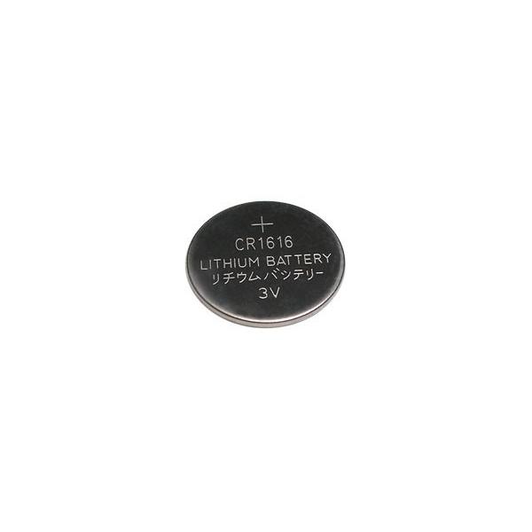 Lithium-Knopfzelle CR1616 - 3V