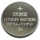 Lithium Knopfzelle CR2032 - 3V
