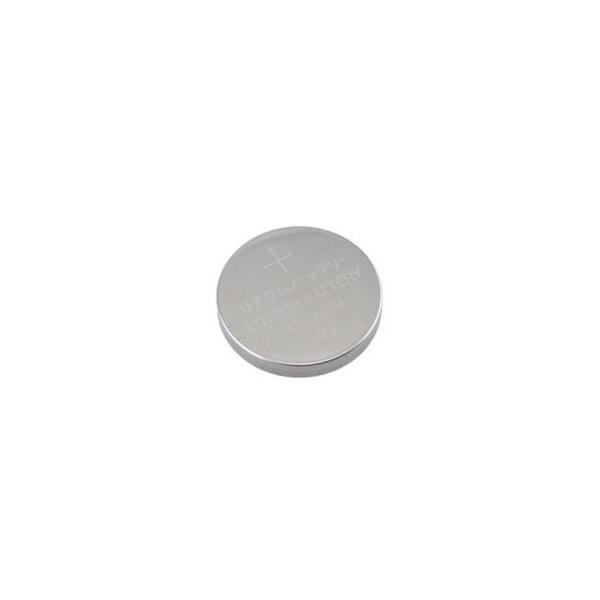 Lithium Knopfzelle CR2450 - 3V